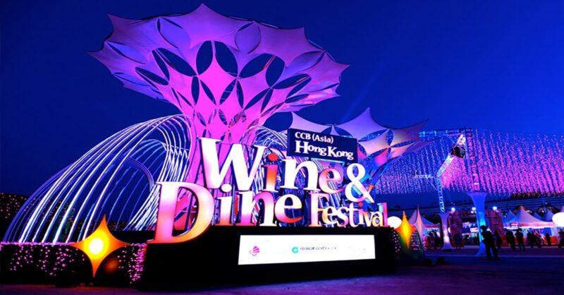 Hong-Kong-Wine-Dine-Festival-2015-min